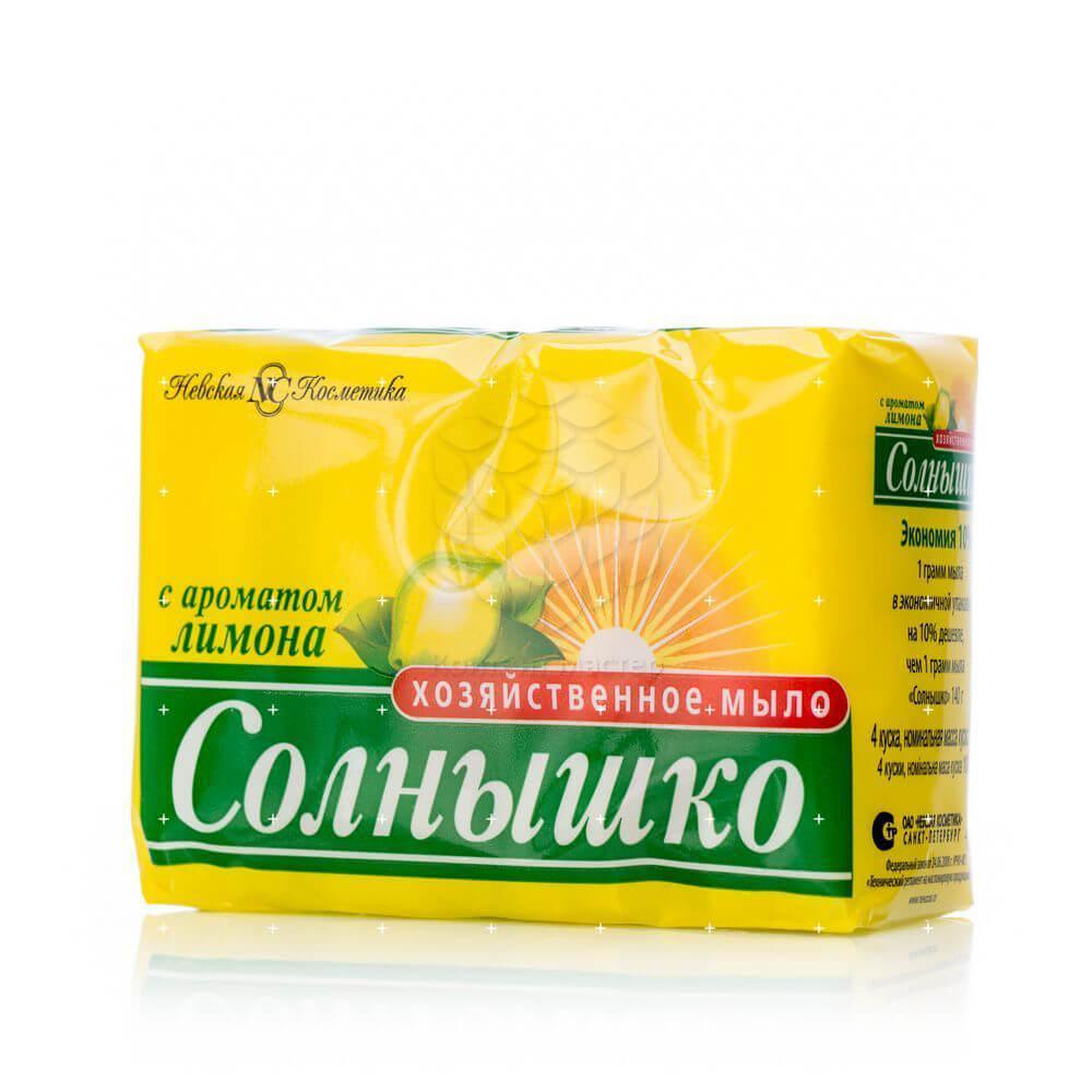 Фото - Мыло хозяйственное 140г Солнышко лимон хозяйственное мыло невская косметика солнышко с ароматом лимона 0 14 кг