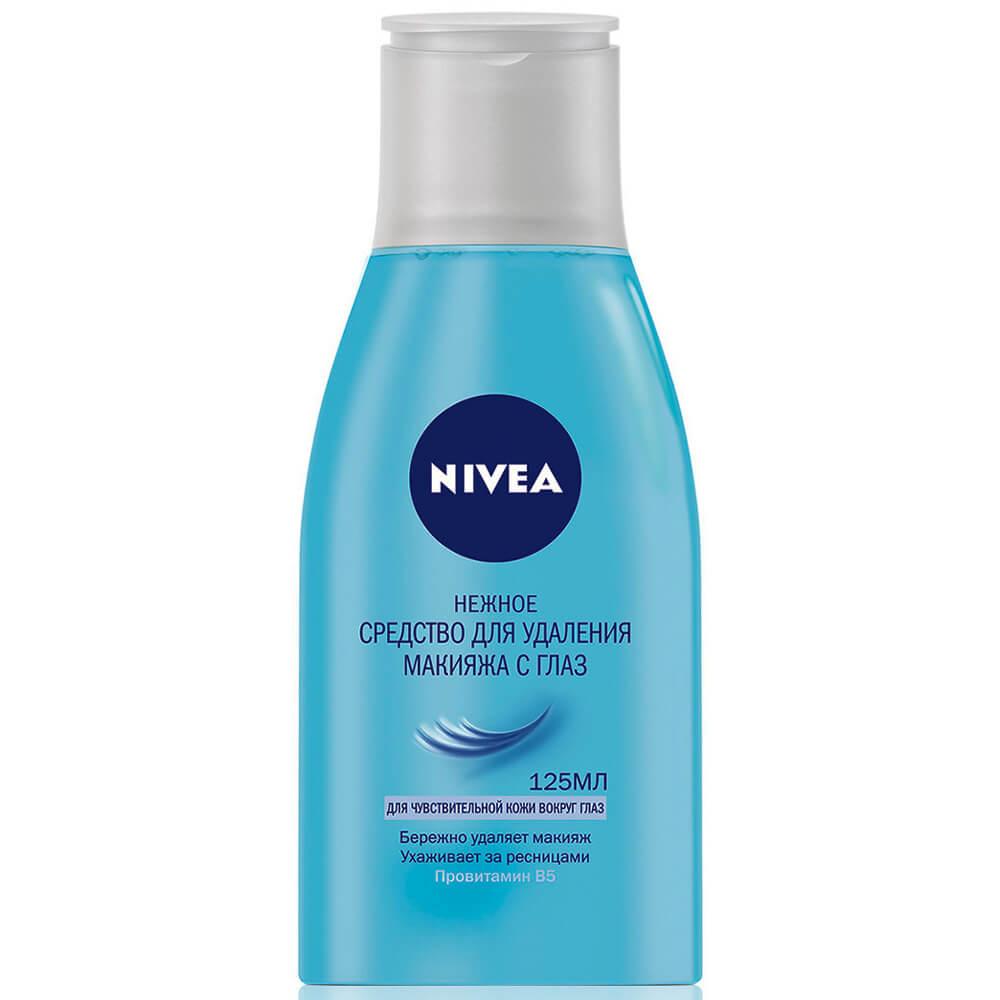 Лосьон для снятия макияжа Nivea 125мл