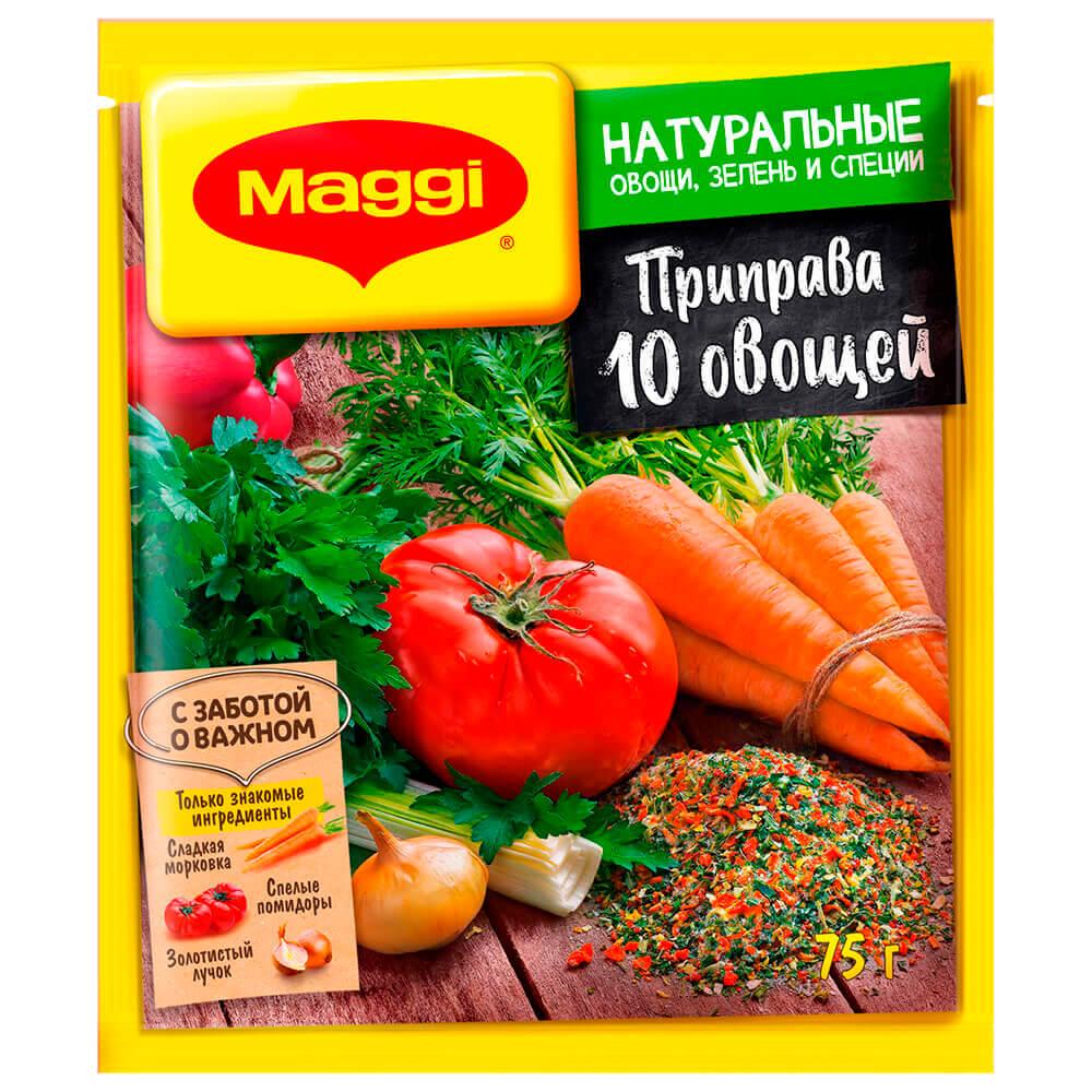 Maggi приправа 75г 10 овощей приправа для овощей 50 гр