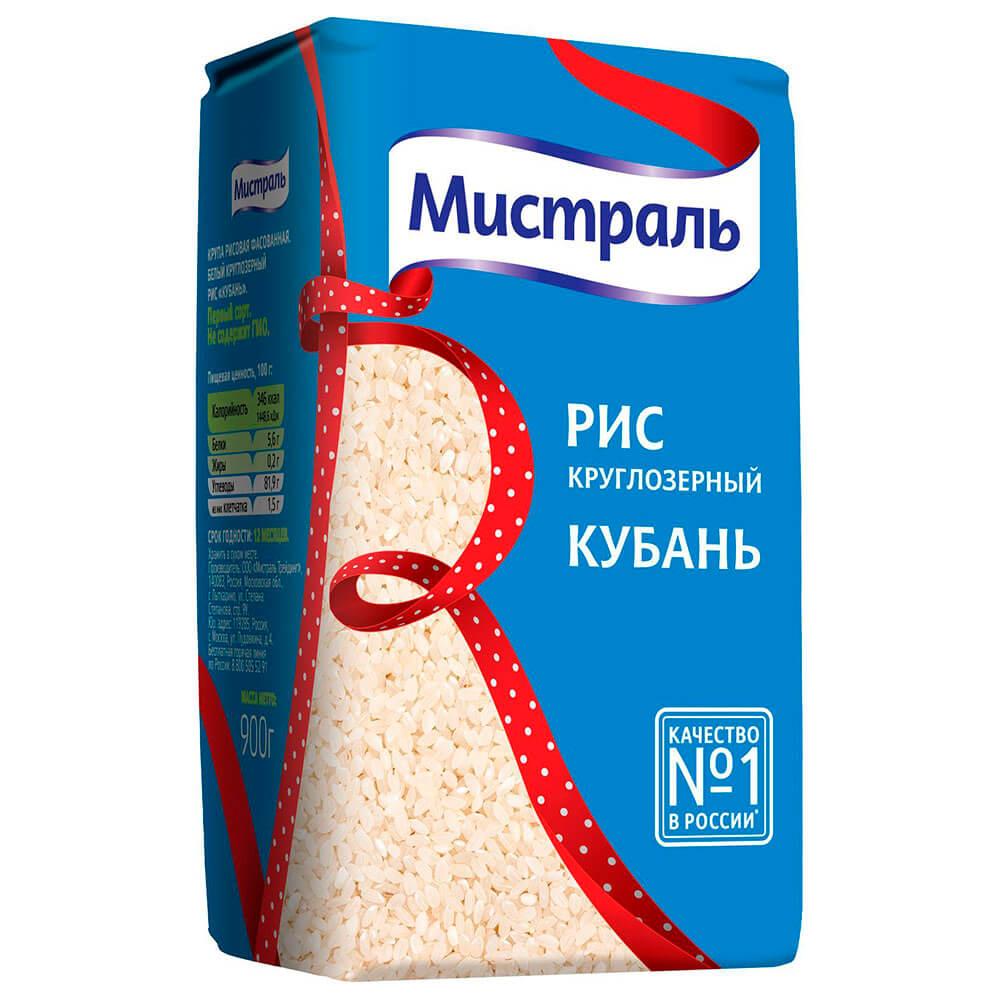 Крупа рис Мистраль 900г кубань круглозерный