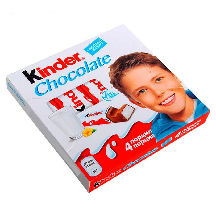 Шоколад молочный Kinder с молочной начинкой 50г т-4
