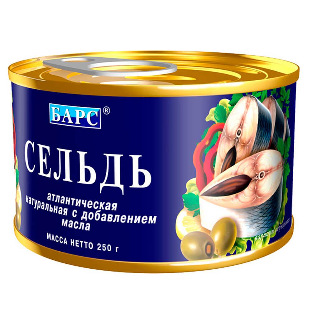 Сельдь атлантическая Барс натуральная с добавлением масла 250г недорого