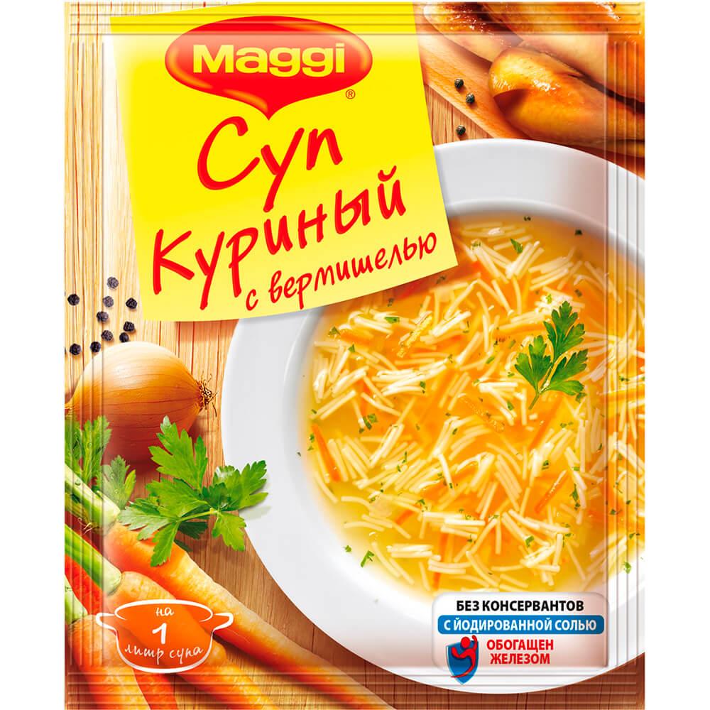 Суп Maggi 50г куриный с вермишелью