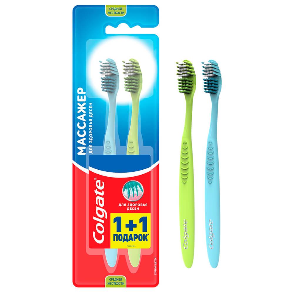 Промо зубная щетка Colgate массажер средняя + 1 безплатно