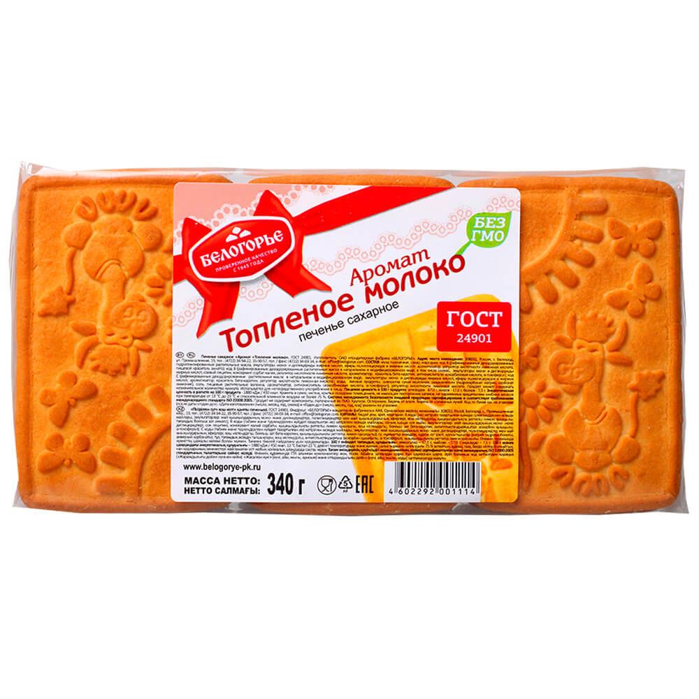 Печенье аромат топлёное молоко 340г