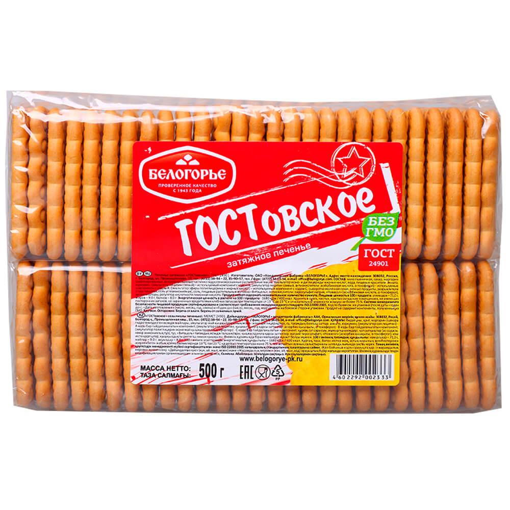 Печенье ГОСТовское (ленинградское) 500г