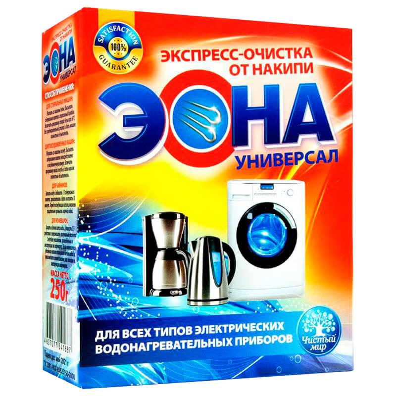 Средство для удаления накипи и солевых отложений Эона 250г универсал средство для удаления накипи большая стирка 500 г