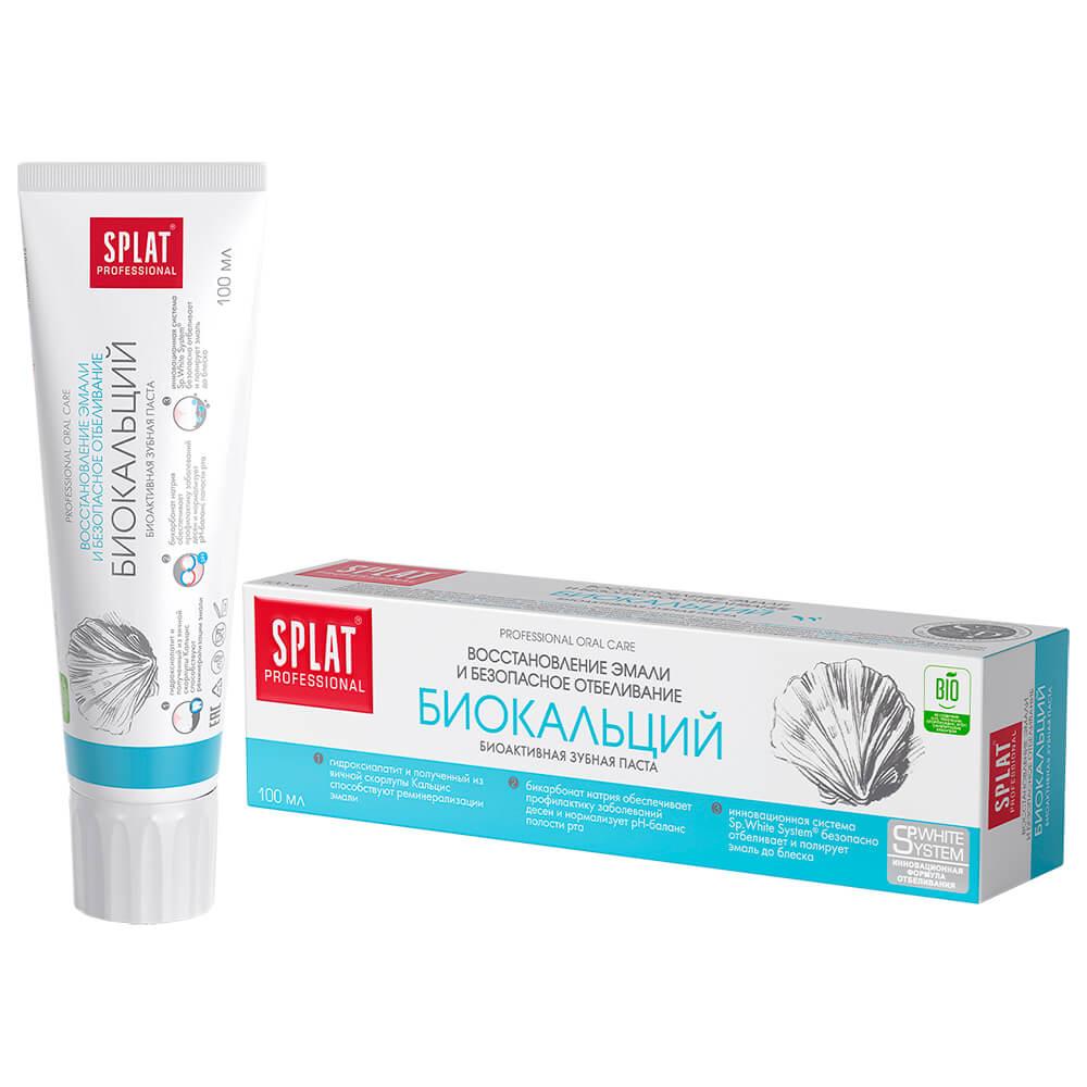 Зубная паста SPLAT 100г биокальций недорого