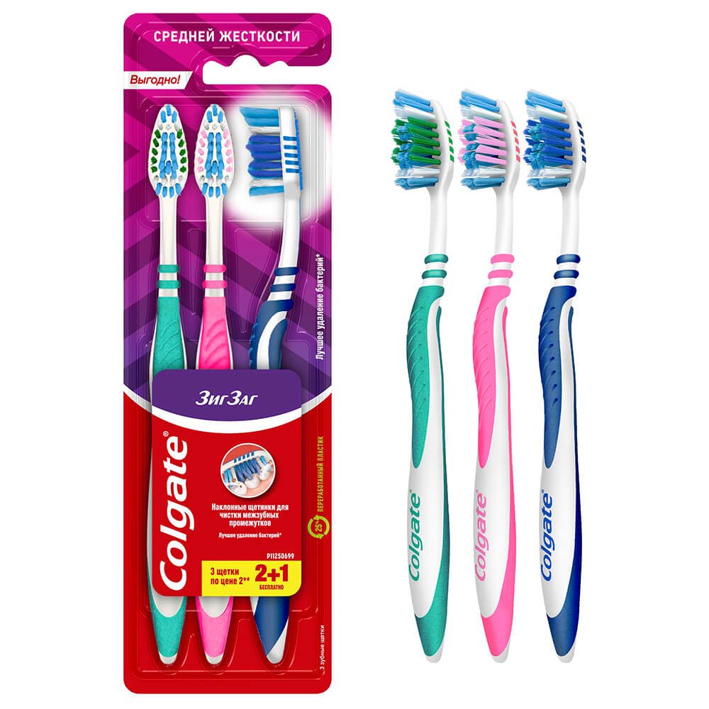 Промо зубная щетка Colgate зигзаг плюс средняя 2+1