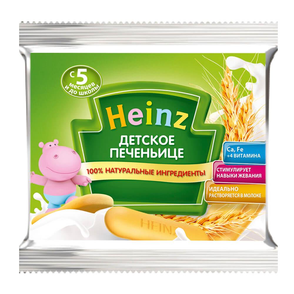 Печенье Heinz 60г детское с витаминами