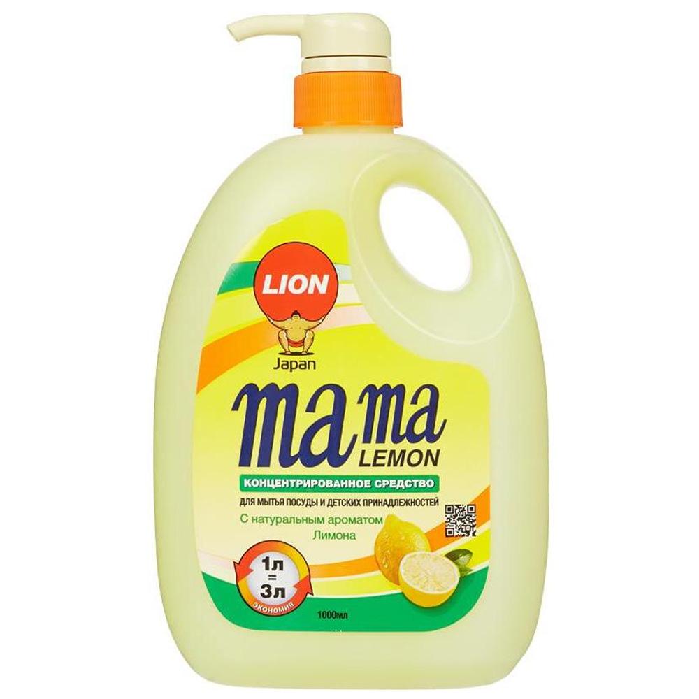 Средство для мытья посуды Мама лимон 1л гель для мытья посуды mama lemon лимон natural lemon fragrance 600 мл