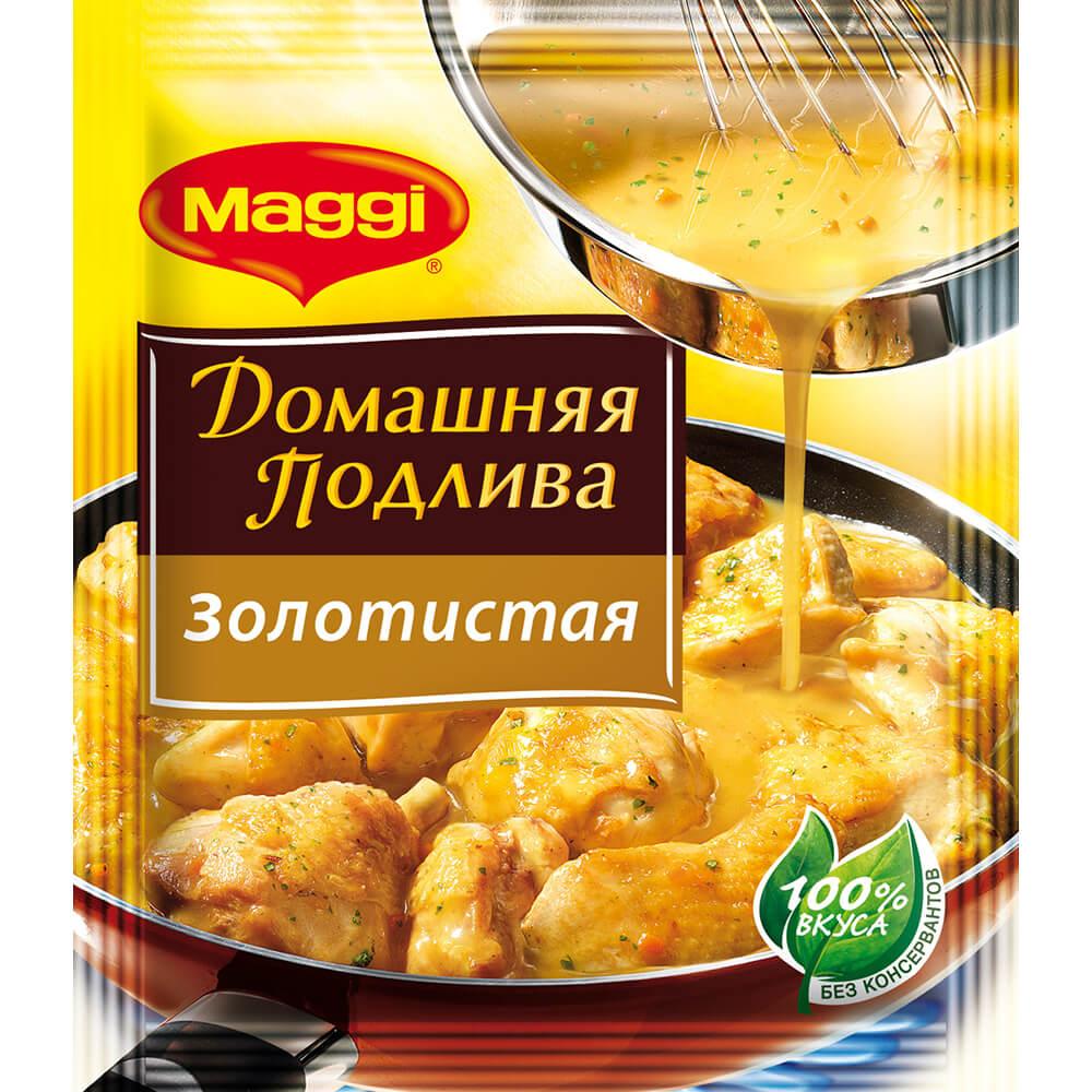 Maggi подлива 90г домашняя золотистая
