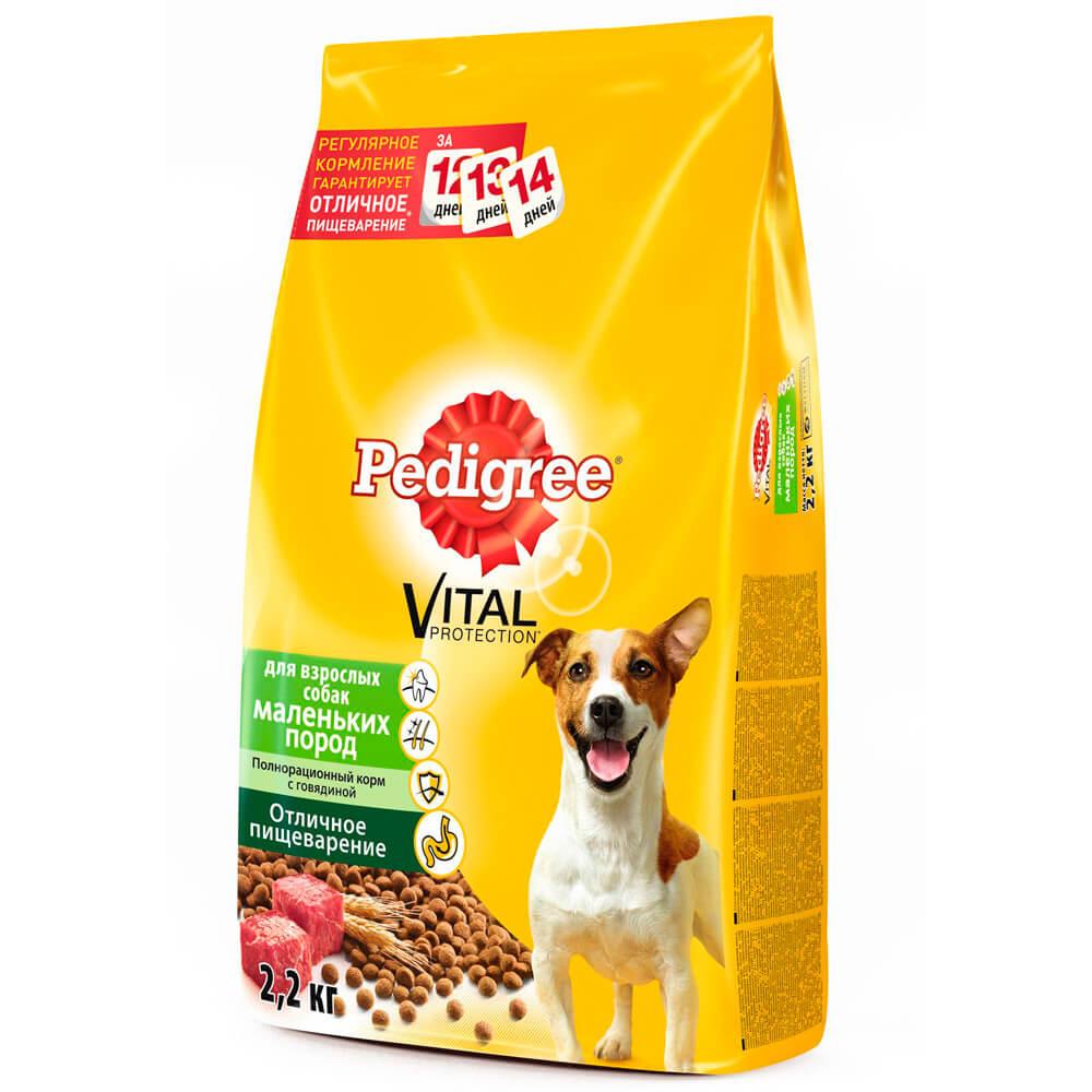 Фото - Корм для собак Pedigree 2,2кг для взрослых собак маленьких пород с говядиной pedigree pedigree ranchos лакомство для собак с говядиной 58 г