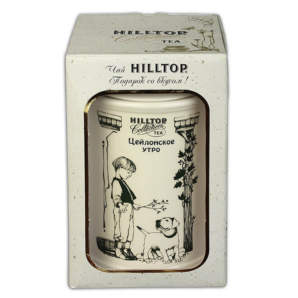 Чай Hilltop коллекция 125г цейлонское утро керамика с мерной ложкой чай hilltop коллекция 50г черный слон керамика
