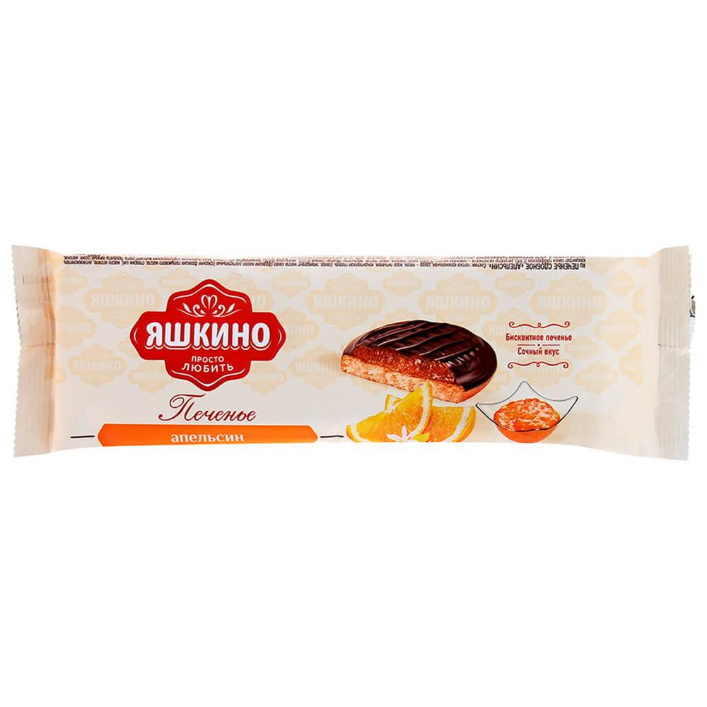 Печенье Яшкино 137г апельсин КДВ Яшкино
