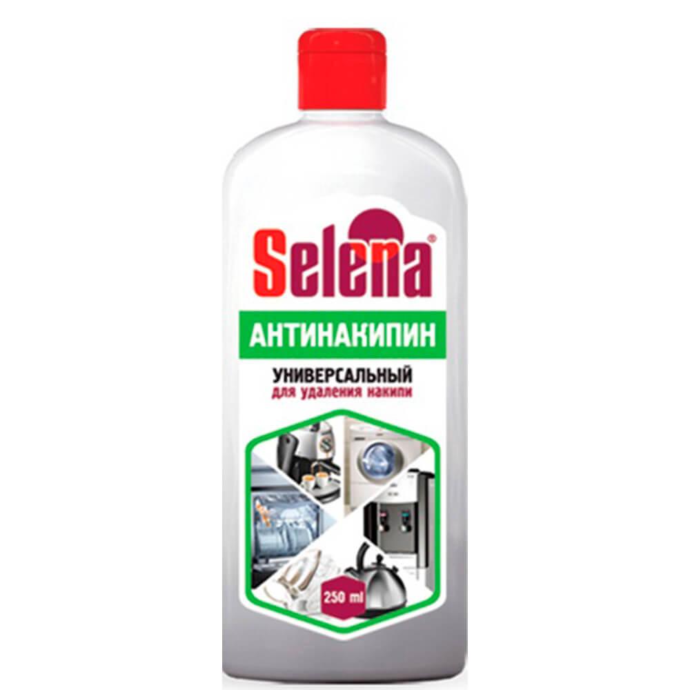 Антинакипин Selena 250мл для удаления накипи универсальное