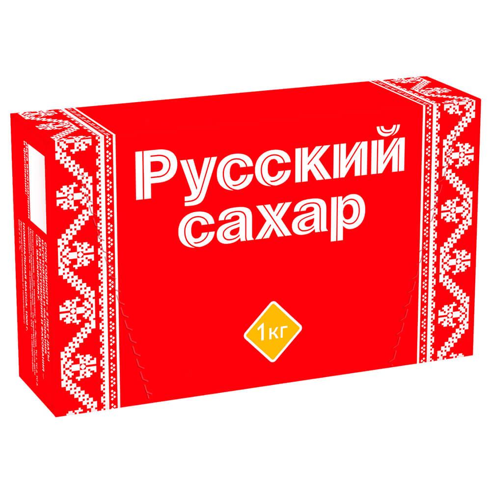 Сахар Русский 1кг кусковой прессованный