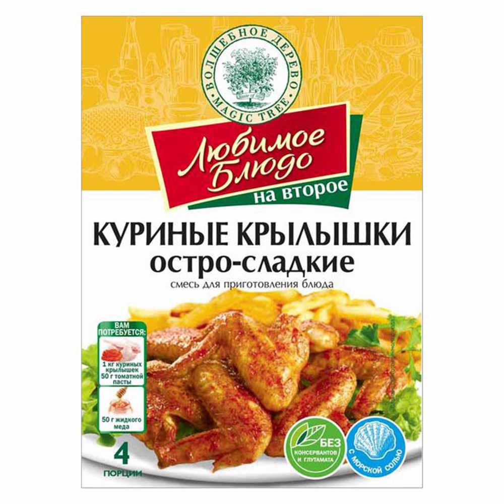 Смесь Любимое Блюдо 30г куриные крылышки остро-сладкие