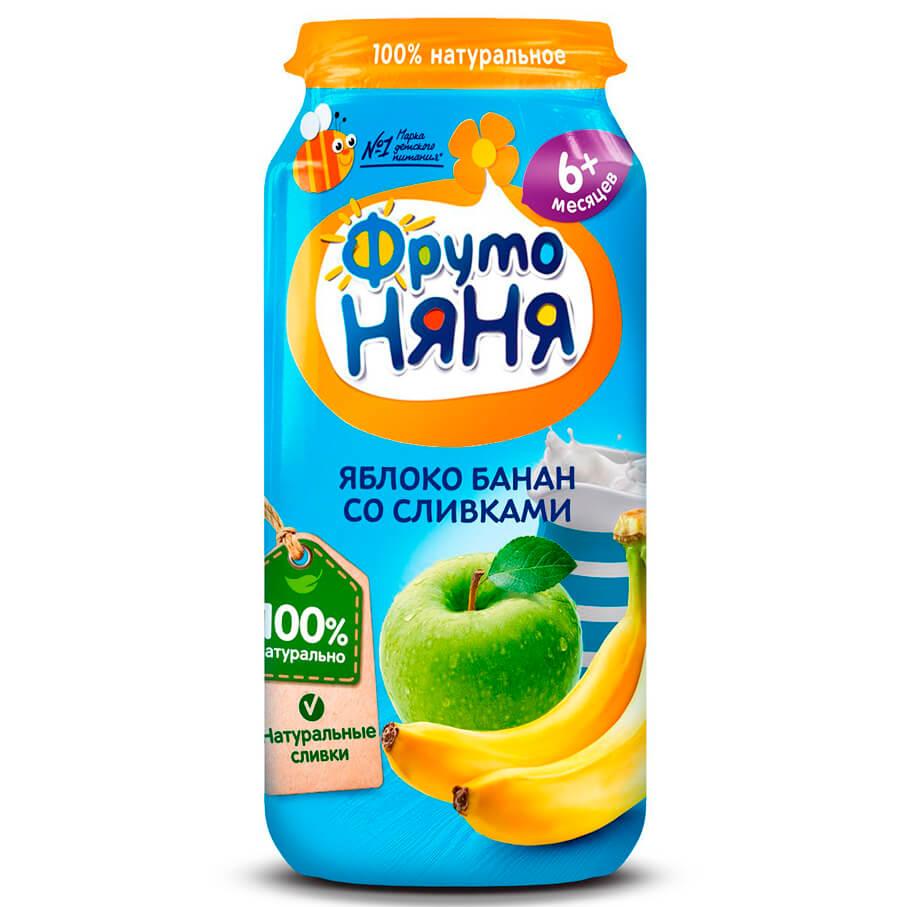 Пюре ФрутоНяня 250г яблоко банан со сливками с 6 месяцев