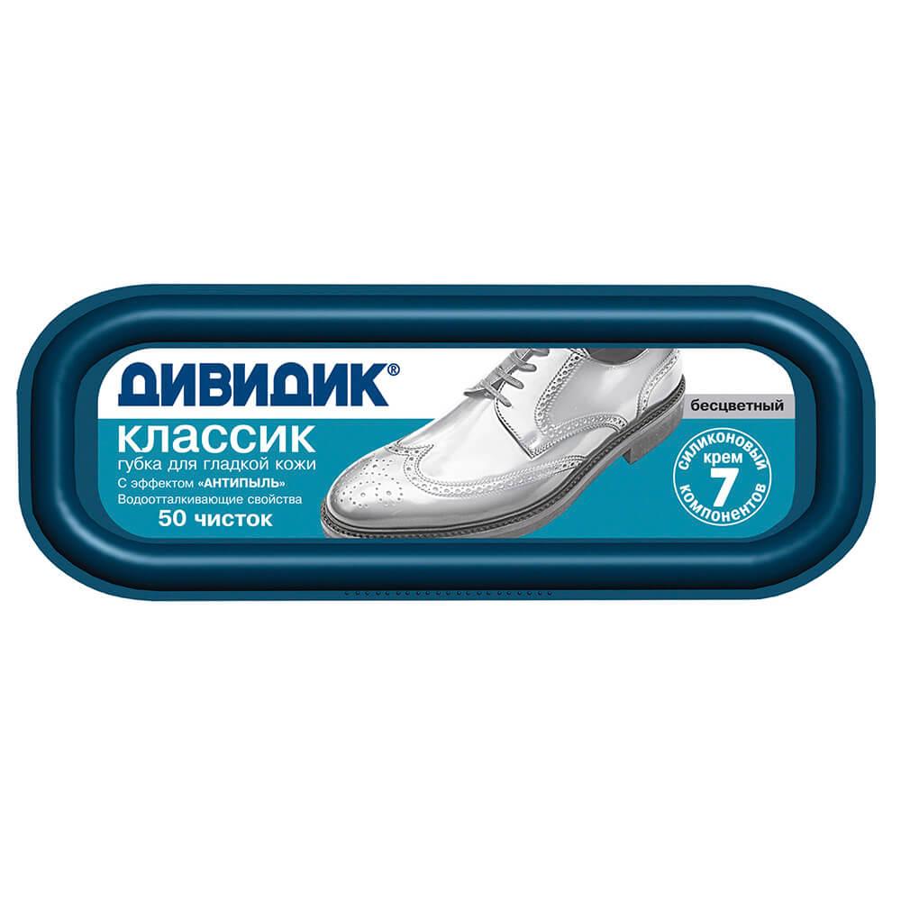 Губка для обуви Дивидик классик бесцветная