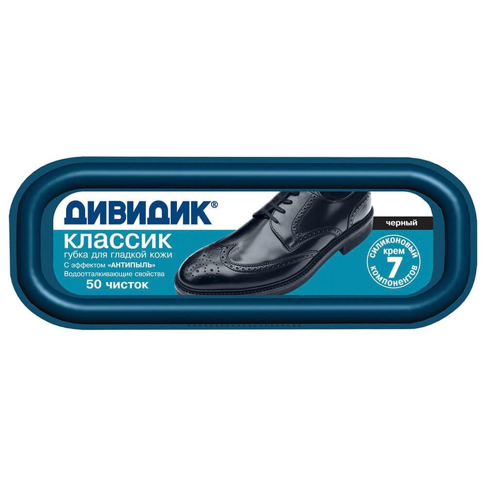 Губка для обуви Дивидик классик чёрная