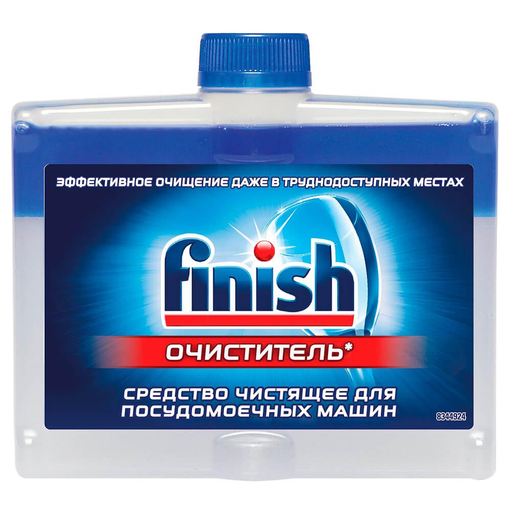 Средство чистящее для посудомоечных машин Finish 250мл