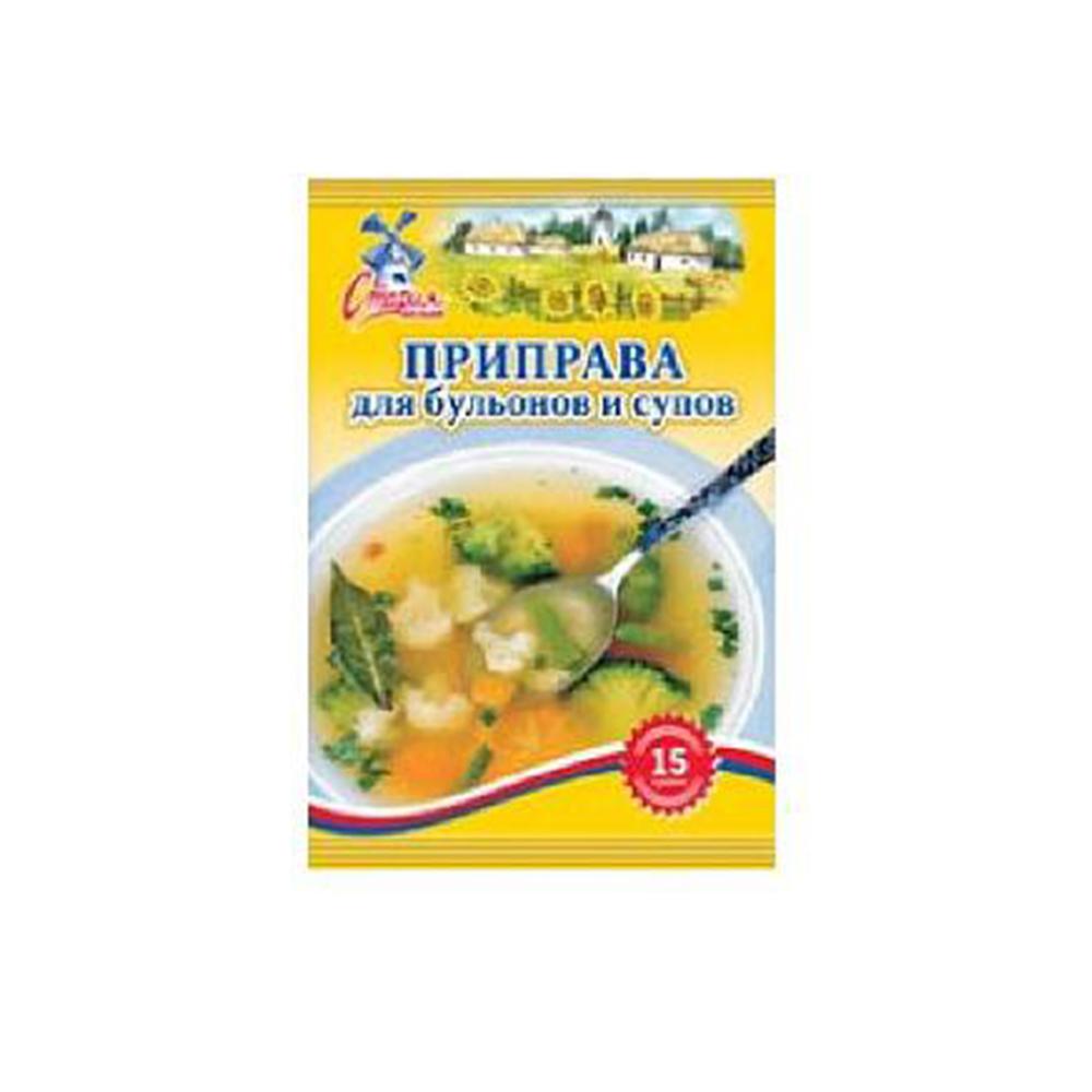 Приправа для бульонов и супов Старая Мельня 15г