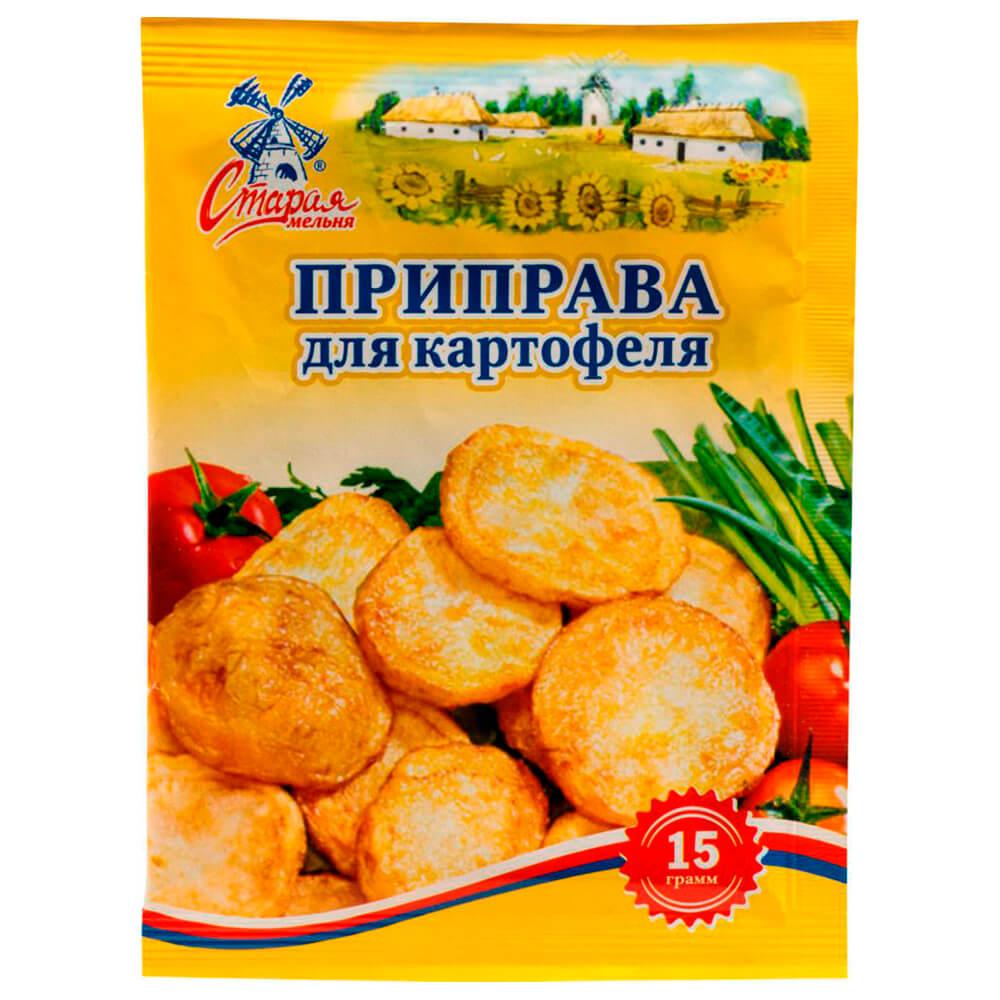 Приправа Старая Мельня 15г для картофеля