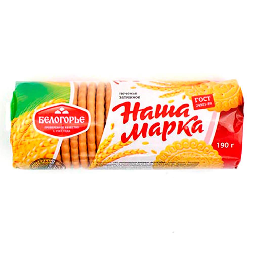 Печенье Наша Марка 190г
