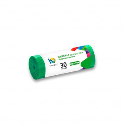 Пакеты для мусора Юпласт биоразлагаемые 30л 20шт юхо32046