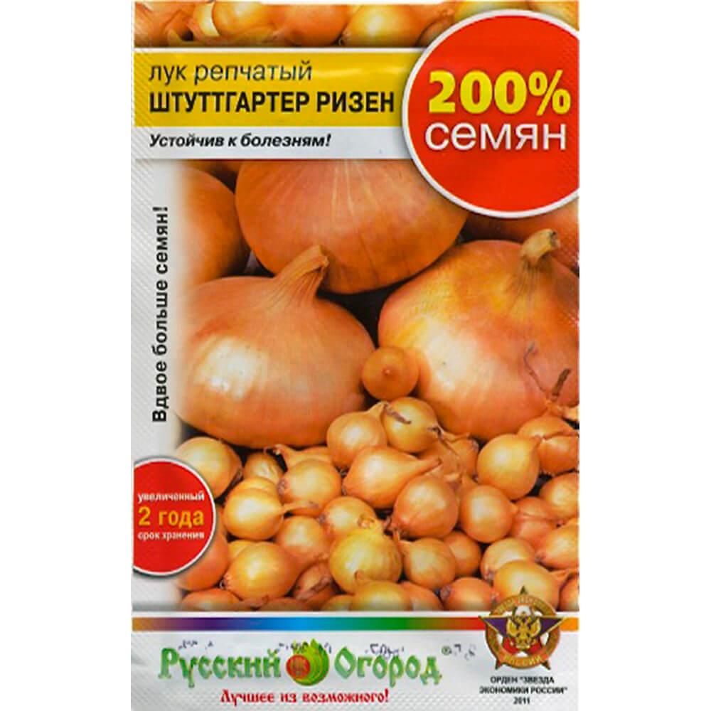 Фото - Семена репчатого лука Штутгартер ризен 2г семена василек букетная смесь 2г
