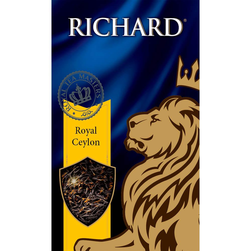 Чай чёрный RICHARD Royal Classic ROYAL CEYLON листовой цейлонский высший сорт 90г
