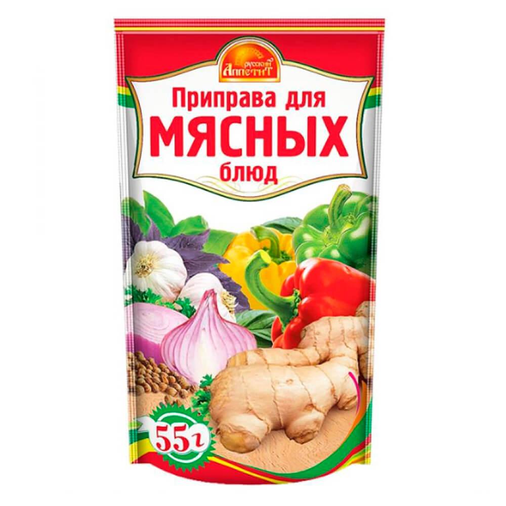 Приправа русский аппетит 55 г для мясных блюд приправа для мясных блюд приправа для мяса приправа для фарша универсальная приправа