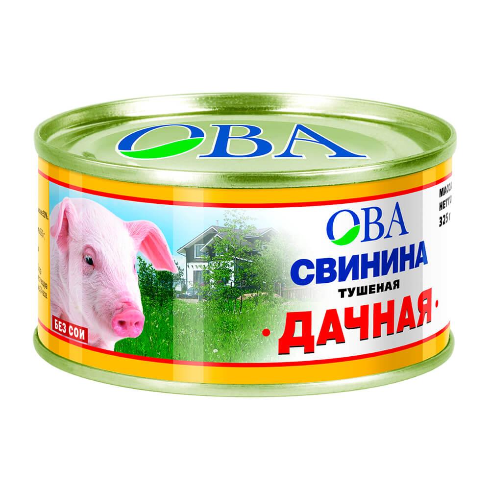Тушенка из свинины дачная ОВА 325г