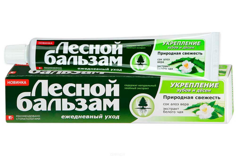 Зубная паста Лесной бальзам 75мл ежедневный уход природная свежесть алоэ, белый чай лесной бальзам ополаскиватель природная свежесть 750 мл