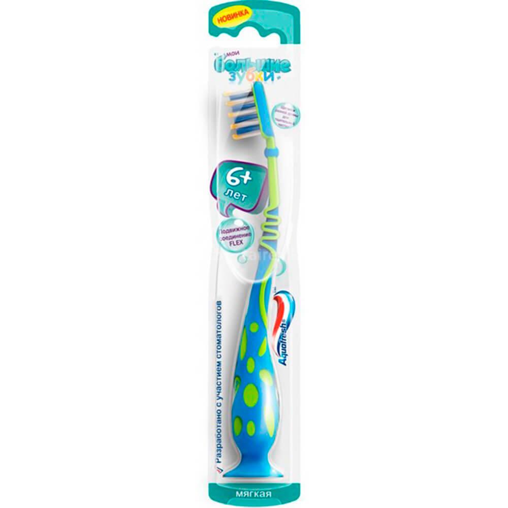 Зубная щетка Aquafresh мои большие зубки 6+лет