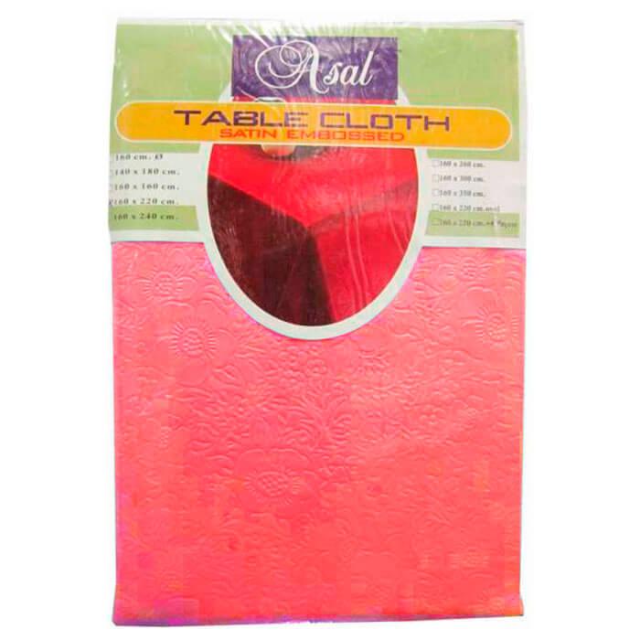 Скатерть Asal Gofra 160*220см влаговпитывающая овальная розовый 8649