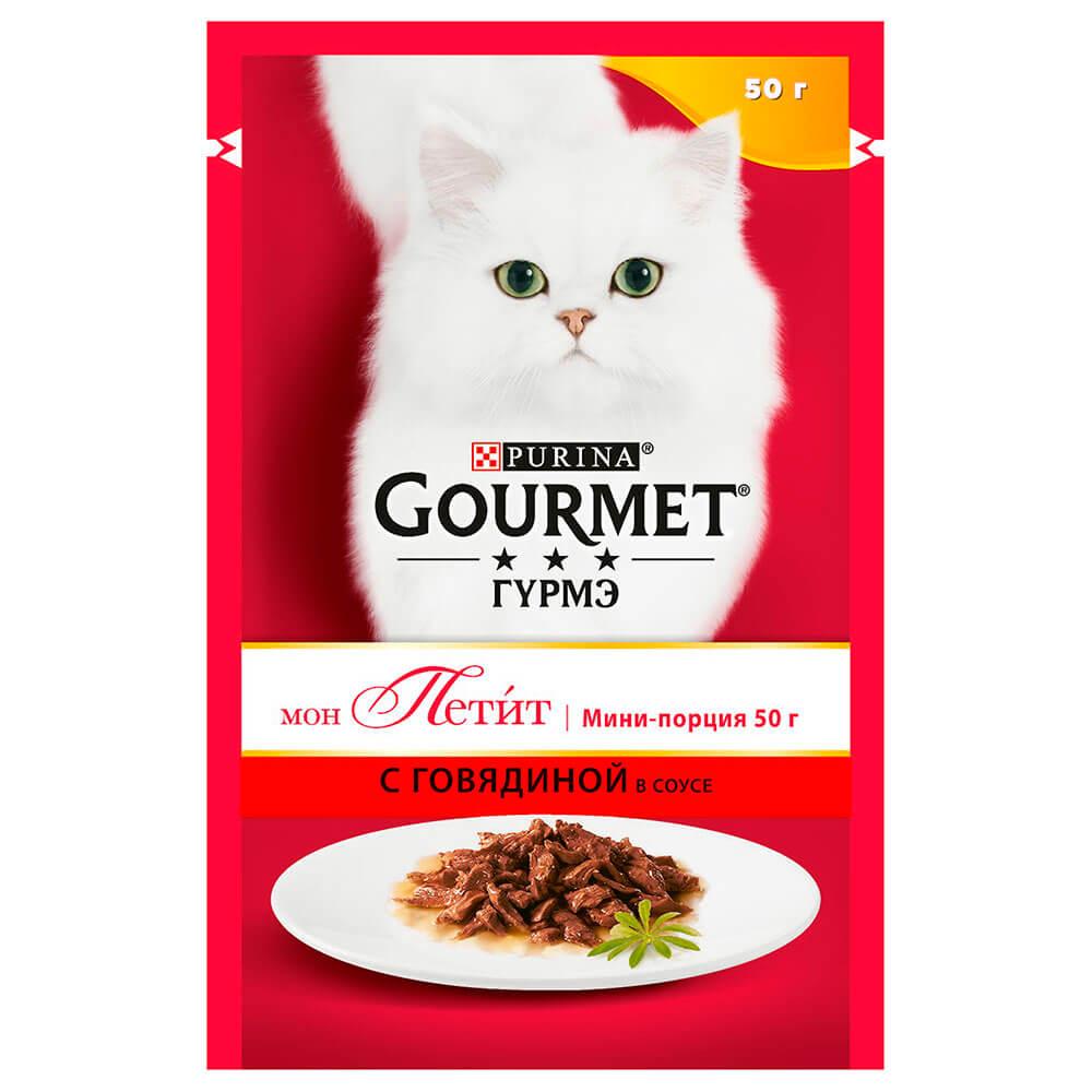 Корм для кошек Gourmet Mon Petit 50г с говядиной в соусе банная накидка и рукавичка au lit mon petit doudou