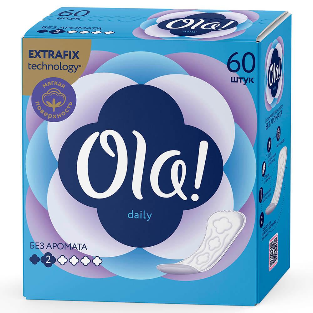 Прокладки ежедневные Ola 60шт дейли