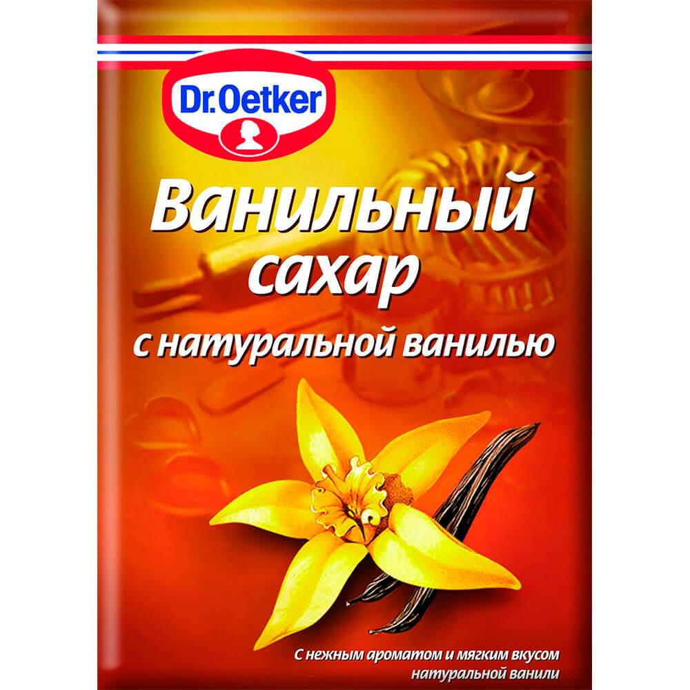 Ванильный сахар доктор Dr.Oetker 9г с натуральной ванилью сахар kotanyi с ванилью 10 г
