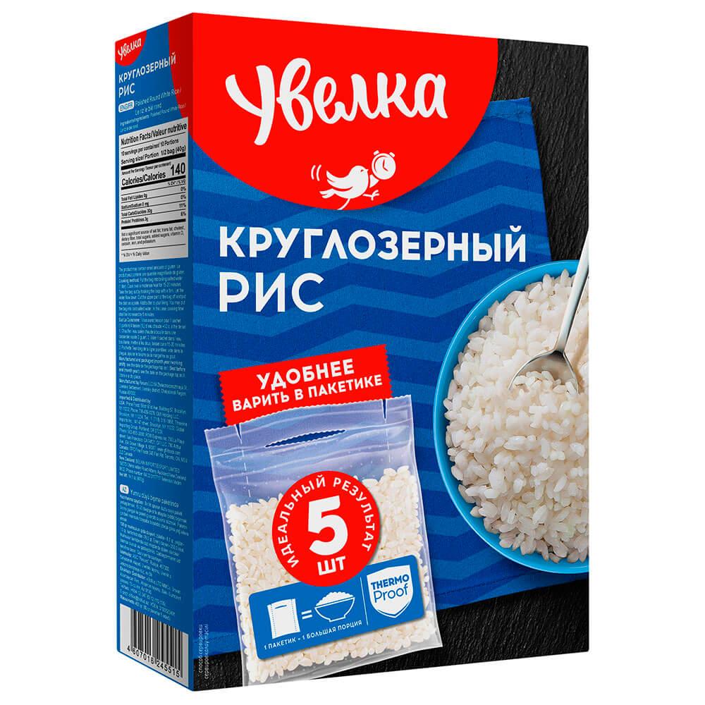 Фото - Крупа рис Увелка 5пак.*80г круглозерный крупа рис агро альянс 5пак 80г длиннозерный