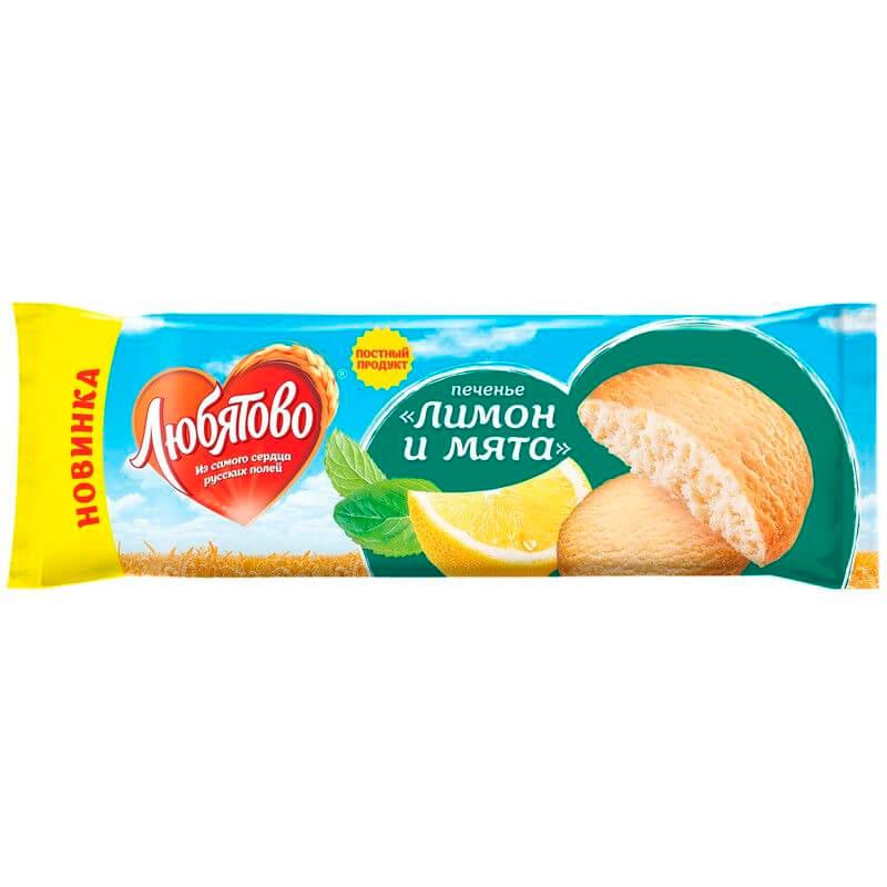 Печенье со вкусом лимон и мята 250г Любятово печенье любятово лимон и мята 200 г