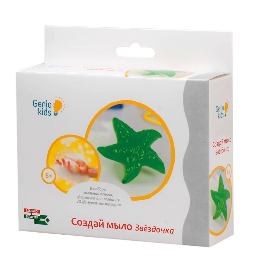 Набор для творчества Genio kids фабрика мыловарения звёздочка та1104 недорого