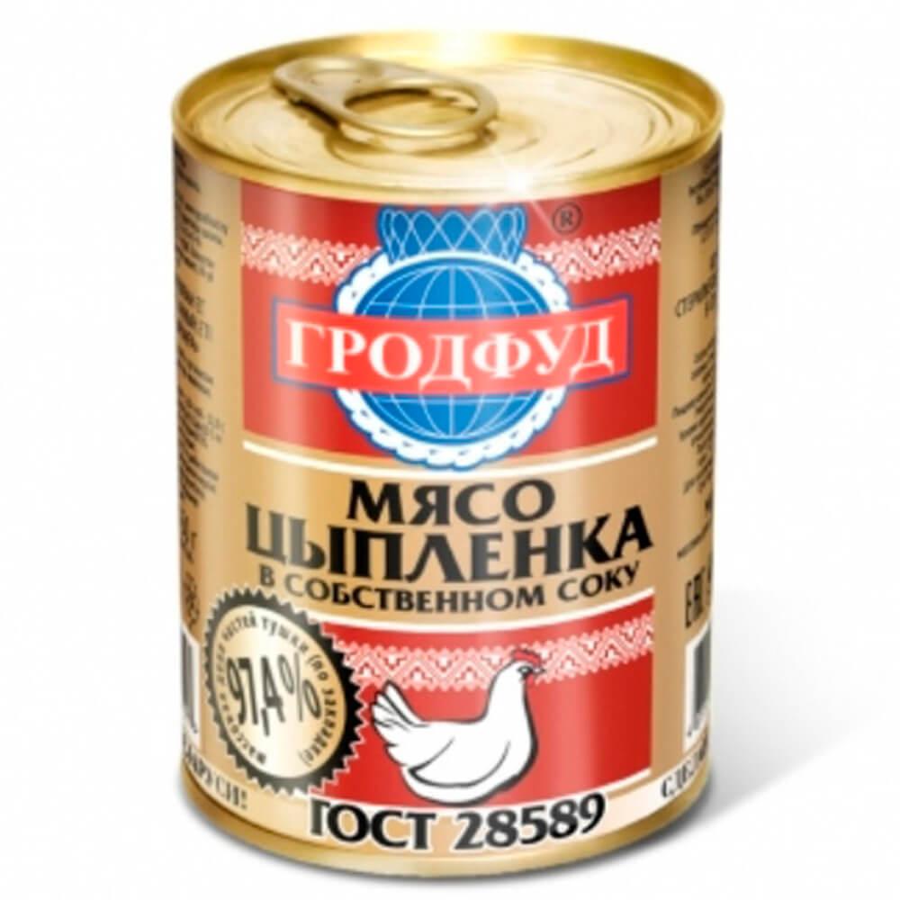 Мясо цыпленка Гродфуд 350 г в с/с ж/б
