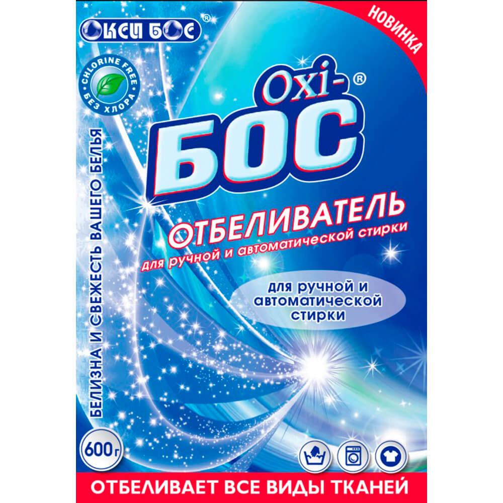 Отбеливатель 600г Oxi-БОС кислородный