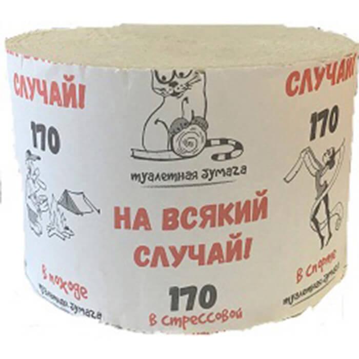 Туалетная бумага На всякий случай! 170 клюев евгений васильевич сказки на всякий случай