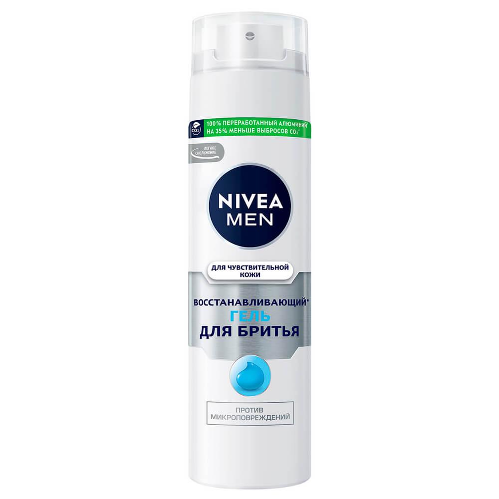 Фото - Гель для бритья Nivea 200мл восстанавливающий для чувствительной кожи гель для бритья для чувствительной кожи восстанавливающий nivea 200 мл