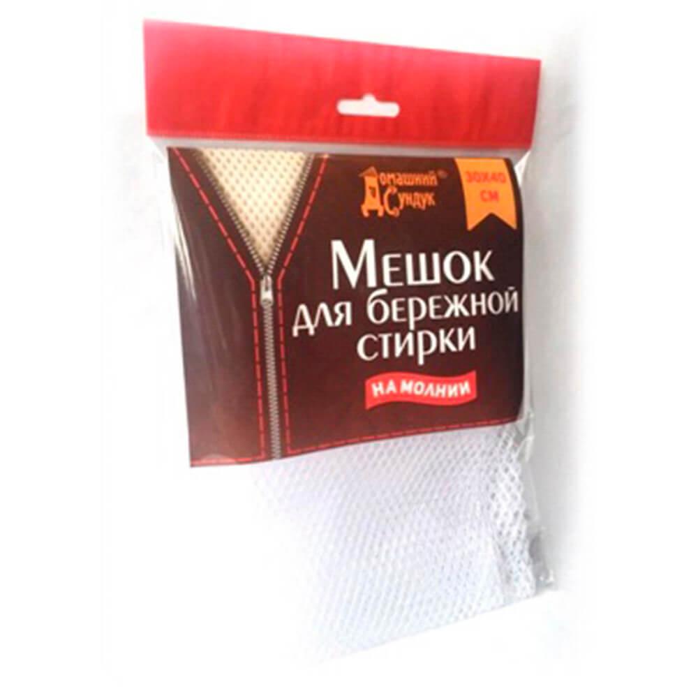 трубочки для коктейлей домашний сундук неоновые 21 см 100 шт Мешок для бережной стирки белья 30см*40см Домашний сундук