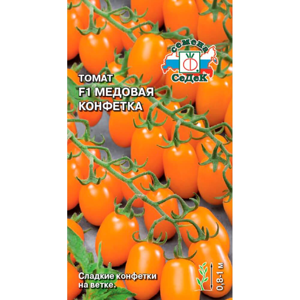 Семена томата Медовая конфетка F1