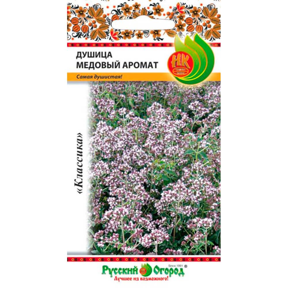 Семена пряных трав Душица обыкновенная медовый аромат 0,05г 303701